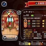 城ドラ:城レベル10までにゲットしておきたいキャラ紹介【遠距離攻撃編】