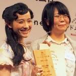 第1回『ハンドメイド大賞』が決定!式典参加の篠原ともえも歓喜