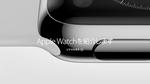 全編日本語訳!Apple Watchのすべてが3分でわかる動画で各機能を再チェック