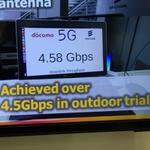 実測4.5Gbpsって速すぎ!ドコモが5G通信の屋外実験結果を公開:MWC 2015