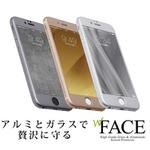 ガラスとアルミで強力保護 iPhone 6/6 Plus用の新発想フェイスプレート