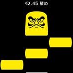 配信開始2ヶ月で500万DL突破!激ムズ謎解きゲー『Q』に新規問題60問登場