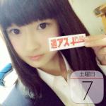 女子のための「ラーメン女子博15'」横浜赤レンガ倉庫で開催:今日は何の日