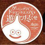 ルイーダのカフェが新宿に限定オーブン!日本HP×ドラゴンクエスト10がコラボした魅惑の空間で楽しもう