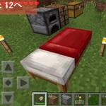 マイクラPE:毎日更新!初心者向け1分動画Part13『ベッドをつくろう』