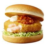 ロッテリアの冬限定ハンバーガーでおなか大満足!:今週のゴチ