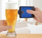 ついにビールの泡をモバイルする時代!!『ソニックアワーポータブル』登場