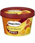 ハーゲンダッツ初夏の味『マンゴーオレンジ』が今年も登場