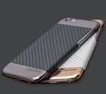 iPhone 6を強化繊維とメッキフレームで艶やかに守るシンプルなカバーケース