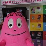 名古屋でバーバパパと一緒に富士通PCを見てきた!