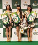 "Perfume ""香り"" 魅力の『サッポロ グリーンアロマ』CMキャラに!発表会で美脚を披露"