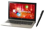 東芝2in1ウルトラブック『dynabook R82』、メモリーを8GBに増強した直販モデルも発売