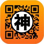 iOS8搭載のiPhone6/6 Plusに対応したQRコードリーダー─今注目のiPhoneアプリ3選