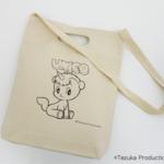手塚治虫『ユニコ』全カラー漫画発売を記念したオリジナルバッグの予約スタート