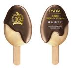 今、PARM (パルム) への愛が試される!10周年を記念してWEB試験スタート