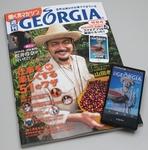 スマホマガジン週刊ジョージアが紙に進出!姫さまが好きな働き者の雑誌だ