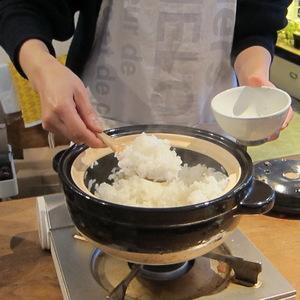 伊賀焼きの炊飯土鍋『かまどさん』であつあつご飯を炊いてみた!【カオスだもんね!】