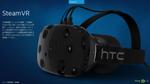 『SteamVR』が『Oculus Rift』を駆逐するかもしれない5つの理由:GDC 2015