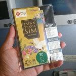 国内で買うより少しおトク ANA機内で手に入る格安SIMを買ってみた