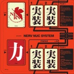 14万円とプレミアムな第5世代コア搭載NUCのエヴァコラボモデルが限定発売!