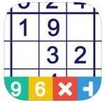 すべてクリアできる?2000問以上あるパズルゲーム『ナンプレ(数独)』ほか─今注目のiPhoneアプリ3選