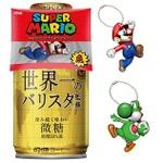 任天堂スーパーマリオのフィギュアがおまけ!ダイドーブレンド新商品キャンペーン