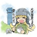 """タンコちゃんが""""海楽フェスタ2015""""に行ってきたよ! 『Blitz』やガルパンの巨大ジオラマ展示も"""