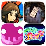 『ぶっとばしガール』『心霊交差点』『SPACE BOMRUS』『Flick Beat』 少人数×短期間開発のカジュアルゲームが続々
