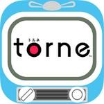 外出先からnasneの録画番組やテレビが観られるアプリ『torne mobile』配信開始