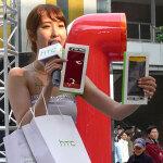 実録!HTC One M9、Galaxy S6の誘惑を振り切ってELUGA U2を買うまで