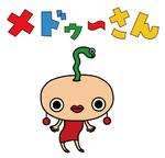 倉本美津留さん監修のアニメ『メドゥ~さん』が『スマトピ』で話題!