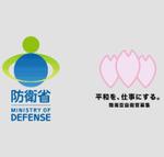 自衛隊公認ゲームアプリ『自衛隊コレクション(Jコレ)』がナナメ上を行き過ぎなのでレビュー