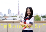 15歳の美少女が社長になった理由 現役女子高生・椎木里佳のすごい青春