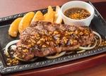 熟成肉を「ステーキガスト」で提供!エイジングステーキが約1600円とお手頃