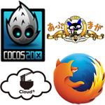 【まだ間に合います】Cocos2d-xやFirefox OSでのアプリ開発がわかる無料セミナーを3/25に開催