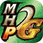 3/31まで半額!大人気アクションゲーム『モンスターハンターポータブル 2nd G for iOS』