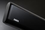 人気モバイルバッテリーAnkerは買い? iPhone急速充電、実測レビュー:Astro E5 第2世代