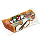 チョコモナカジャンボを食べて驚きの16.9億円が当たるかも!?宝くじコラボキャンペーン