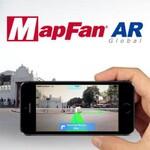 GWの出国前にゲットだ 地図ARアプリ『MapFan AR Global』が無料化