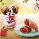 マクドナルドに「いちごパイ」新登場!ソフトクリームをのせたアラモードも