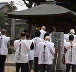 Ingress:お遍路がエージェントに?Ingressで四国八十八ヵ所霊場を世界遺産登録する動きが!