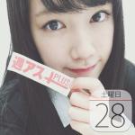 「名探偵コナンカフェ」渋谷タワレコにオープン!!:今日は何の日