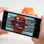 格安SIMを使えるXperia J1 Compactが予約開始 動画や記事で実機をチェック!