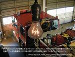 死ぬまで使えるLED電球 まさかの100年寿命に挑戦する『001プロジェクト』