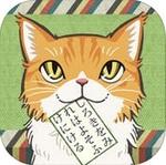 猫とガチのカルタ対決!和の心を学べる「百人一首 初めてかるた」
