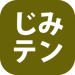 数字と漢字が交互に来てもラクに入力できるiPadアプリに惚れた!