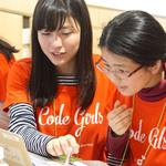 池澤あやかの自由研究:JC、JKだらけのプログラミングイベント『Code Girls』をお手伝い!