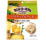台湾土産で定番のパイナップルケーキがカントリーマアムに!おいしそう‼