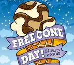 最高品質のアイスクリームが無料!ベン&ジェリーズのフリーコーンデーが今年も
