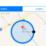 iPhoneのリマインダー機能では位置情報を使った「指定場所で通知」が便利